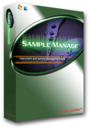 SampleManage Box